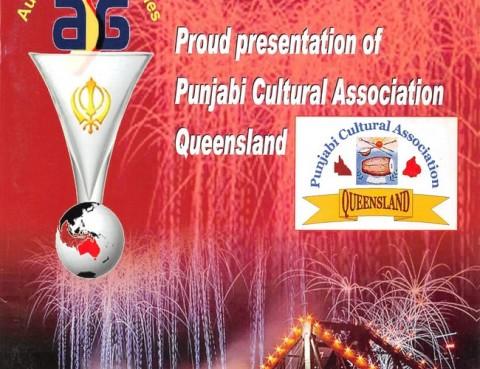 Australian Sikh Games Brisbane 2010