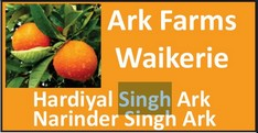 Hardiyal Singh Ark