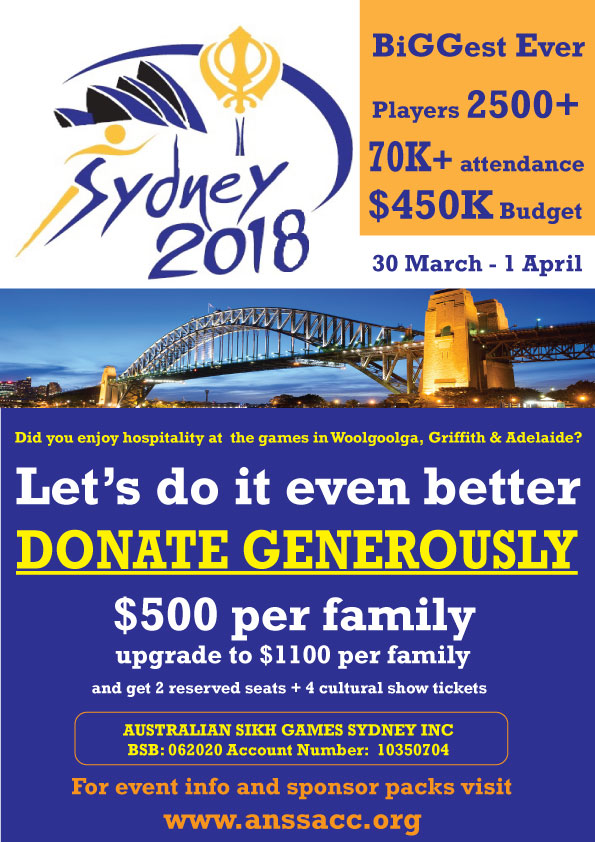 Sydney-Games-2018-fundrasing-flier