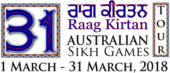 Kirtan Tour Sikh Games 2018